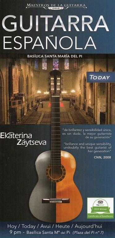 ekaterina-zaitseva-2016