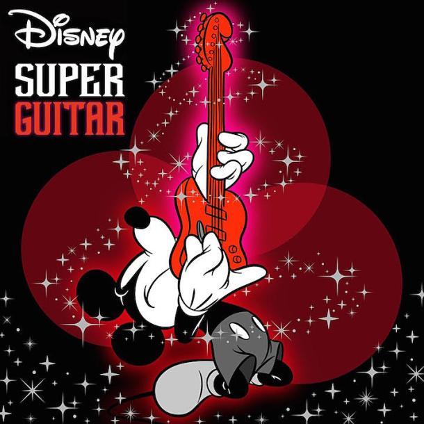 Disney-Super-Guitar