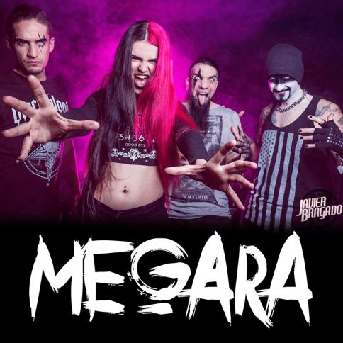 MEGARA.png